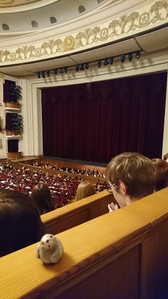 The stage of the Novosibirsk Opera and Ballet Theatre